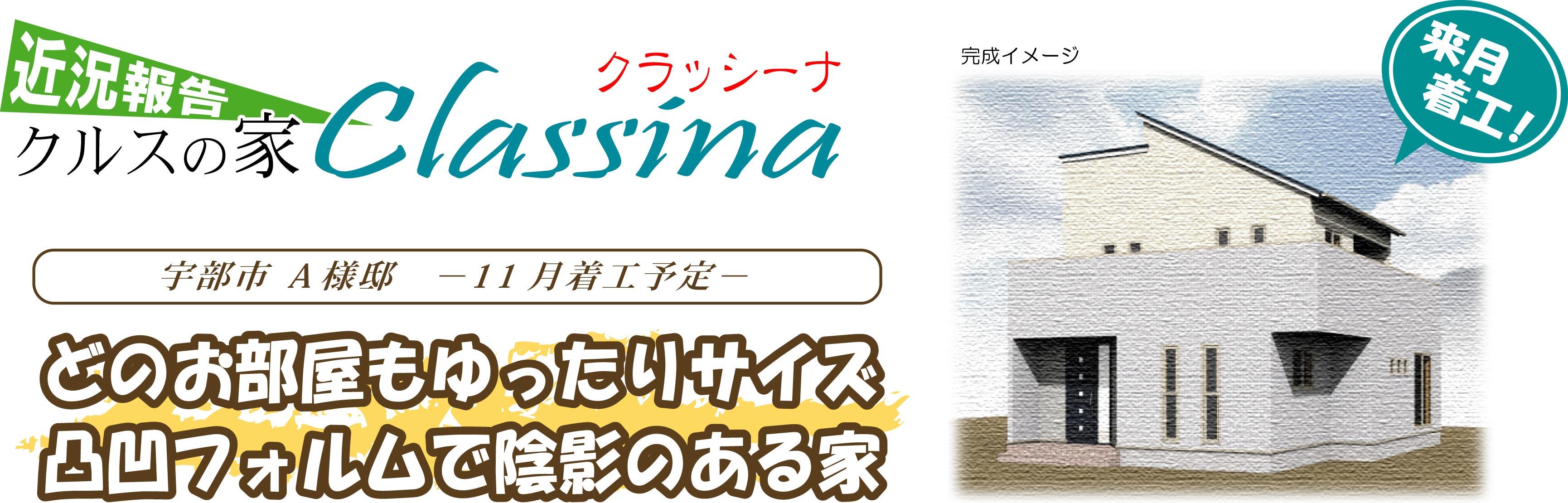 KuraSi-natu-sin77-02.jpg