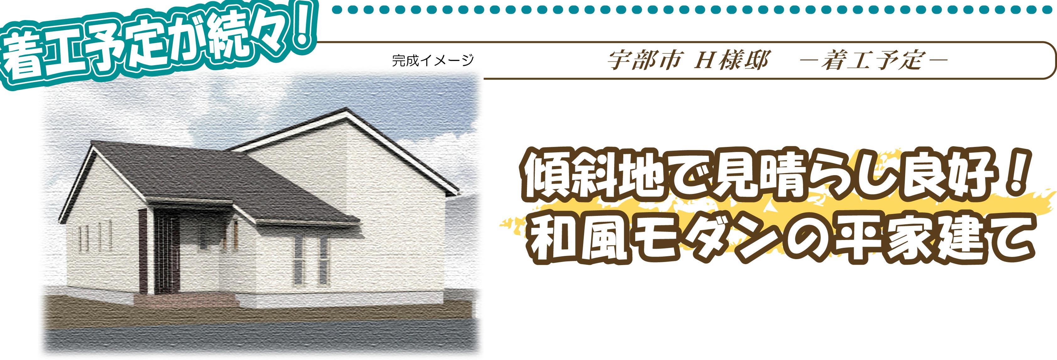 KuraSi-natu-sin77-03.jpg