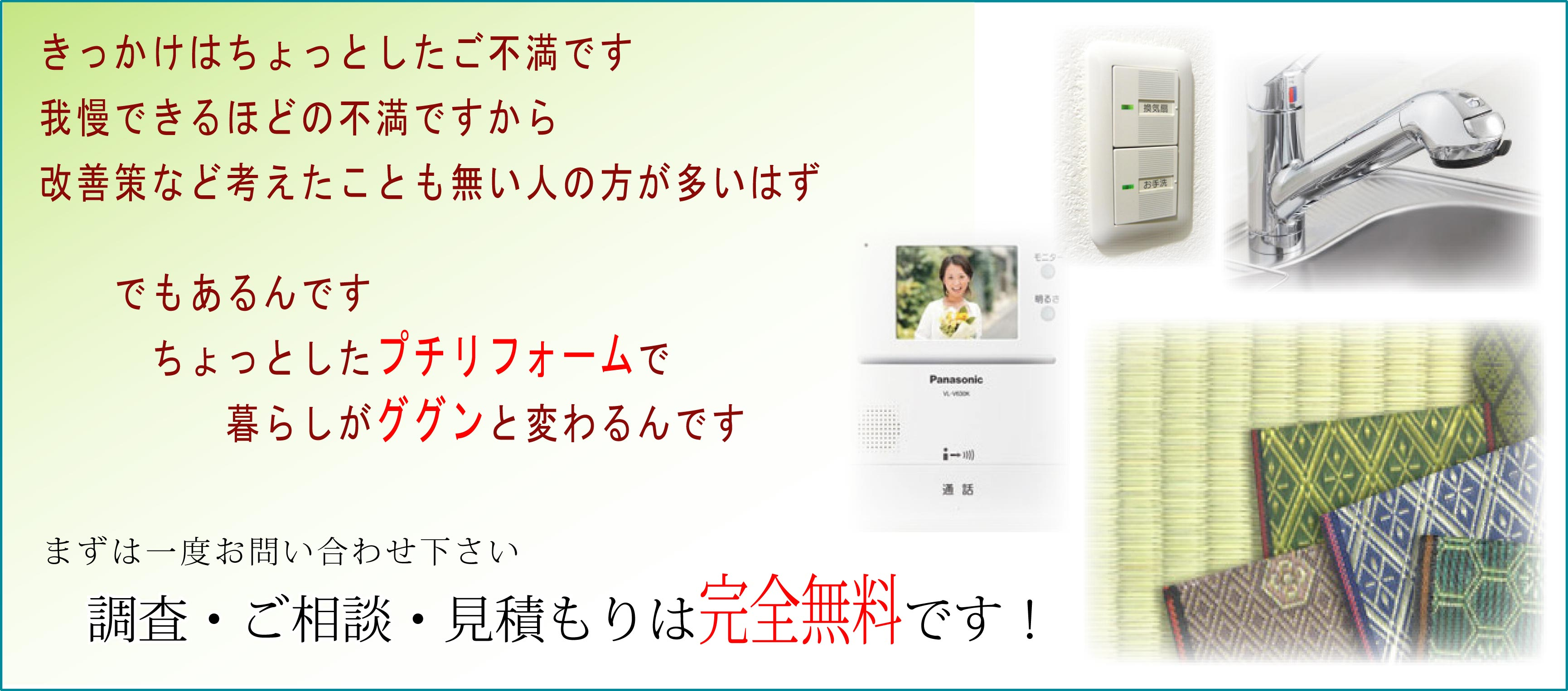 KuraSi-natu-sin77-05.jpg