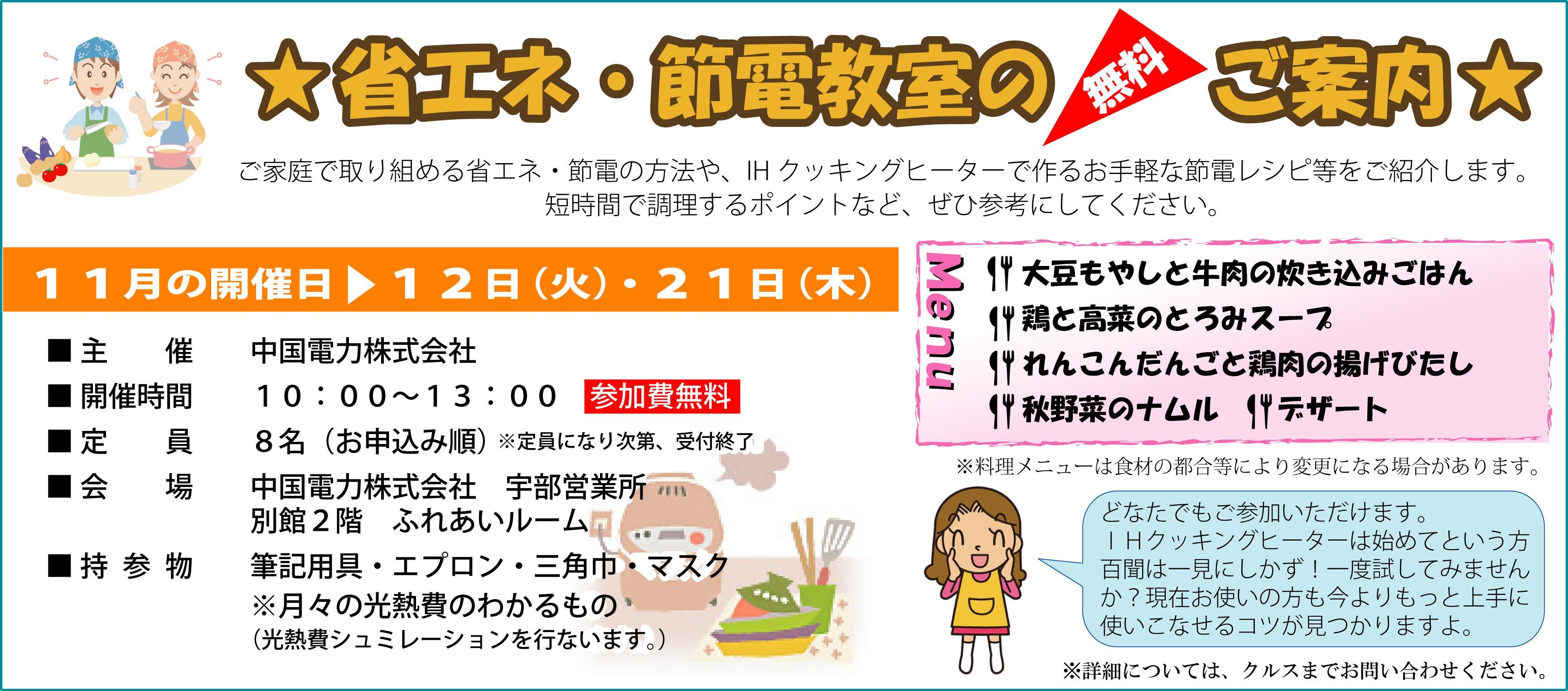 KuraSi-natu-sin77-06.jpg