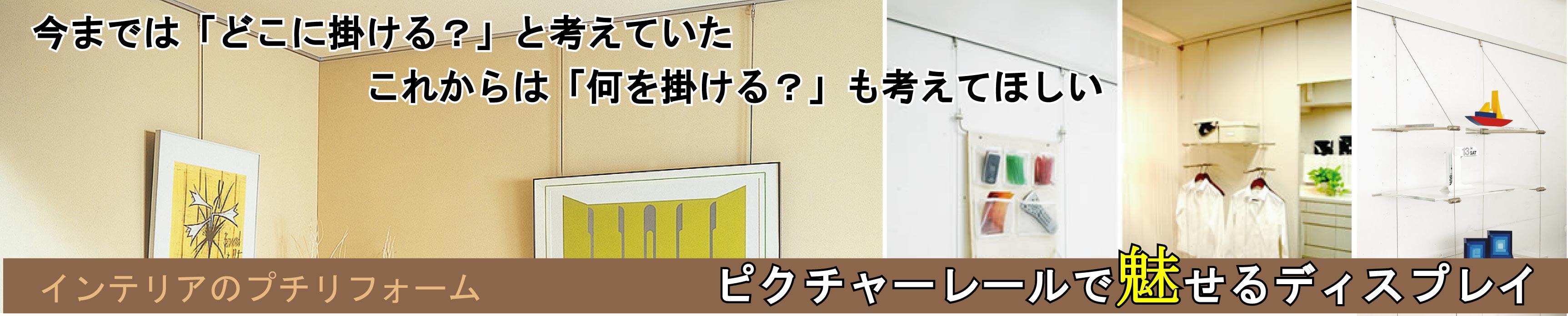 KuraSi-natu-sin77-07.jpg