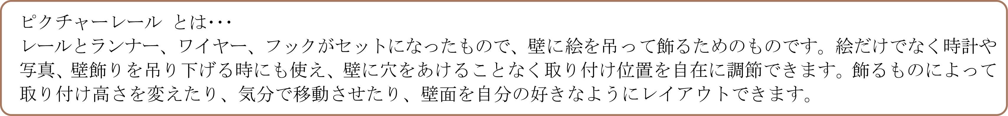 KuraSi-natu-sin77-08.jpg