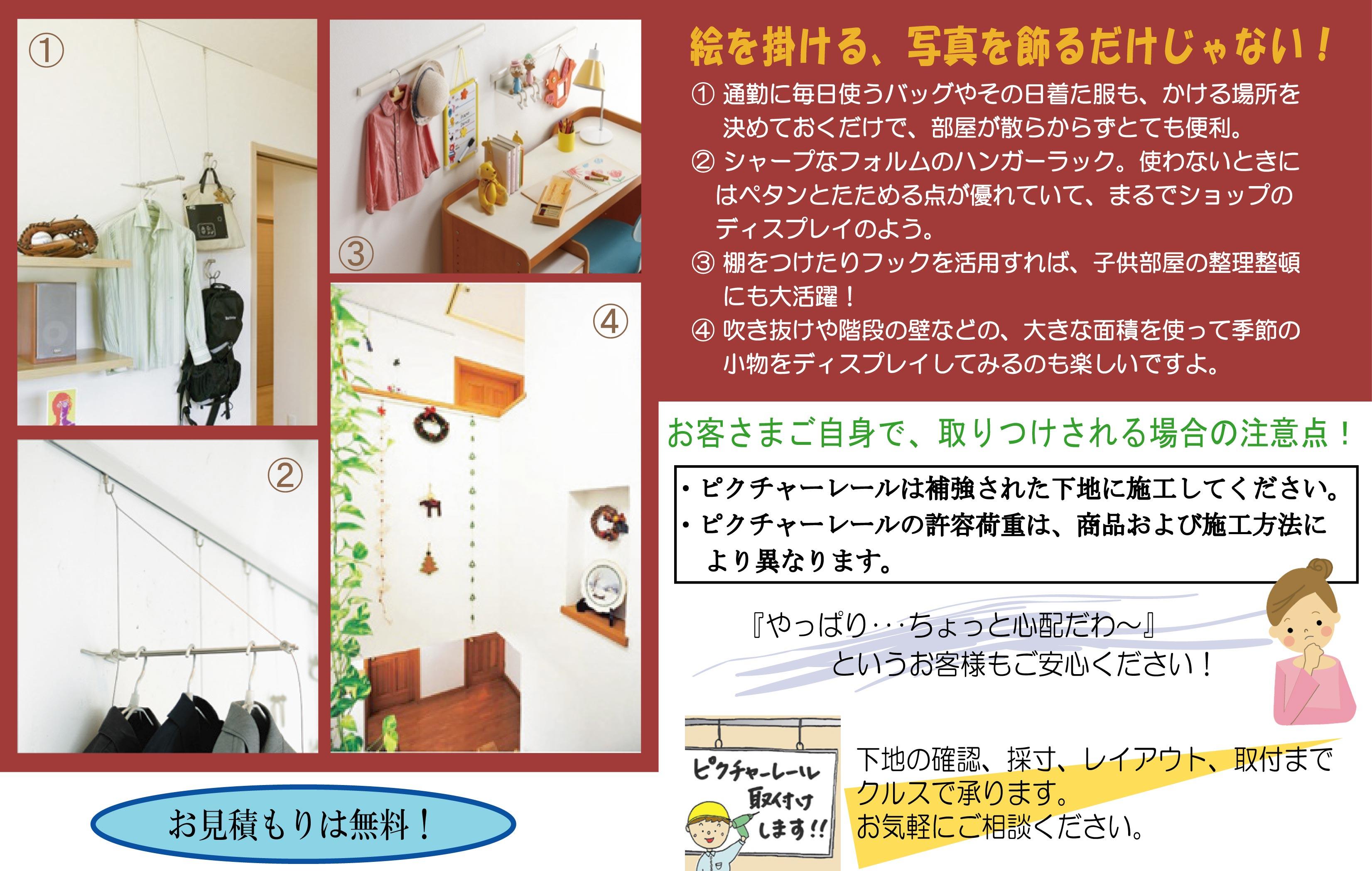 KuraSi-natu-sin77-09.jpg
