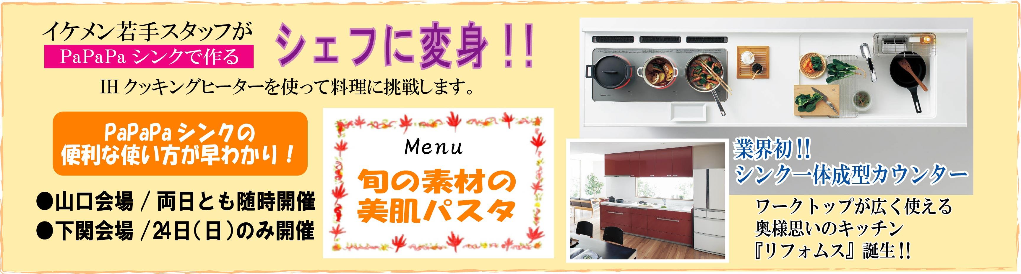 KuraSi-natu-sin78-04.jpg