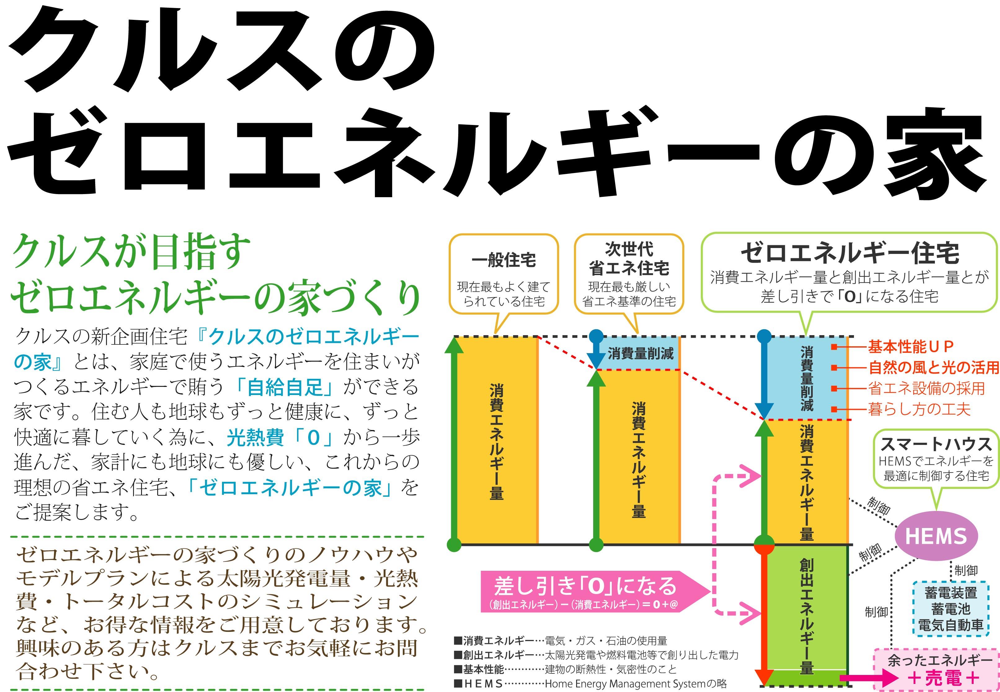 KuraSi-natu-sin78-07.jpg