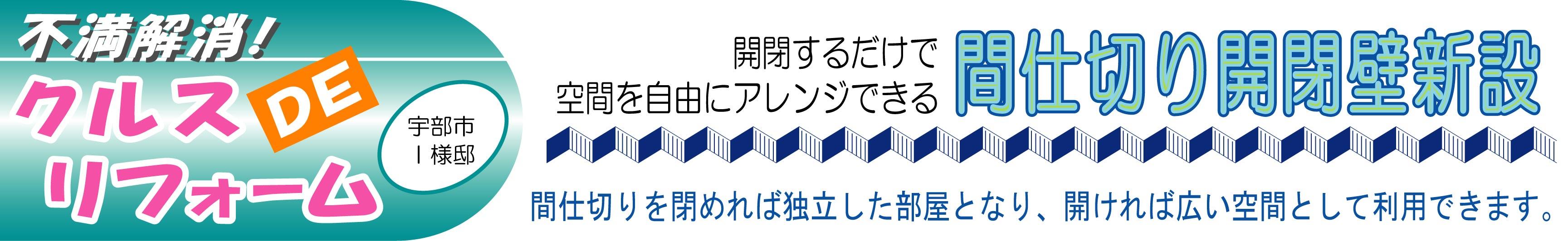 KuraSi-natu-sin79-08.jpg