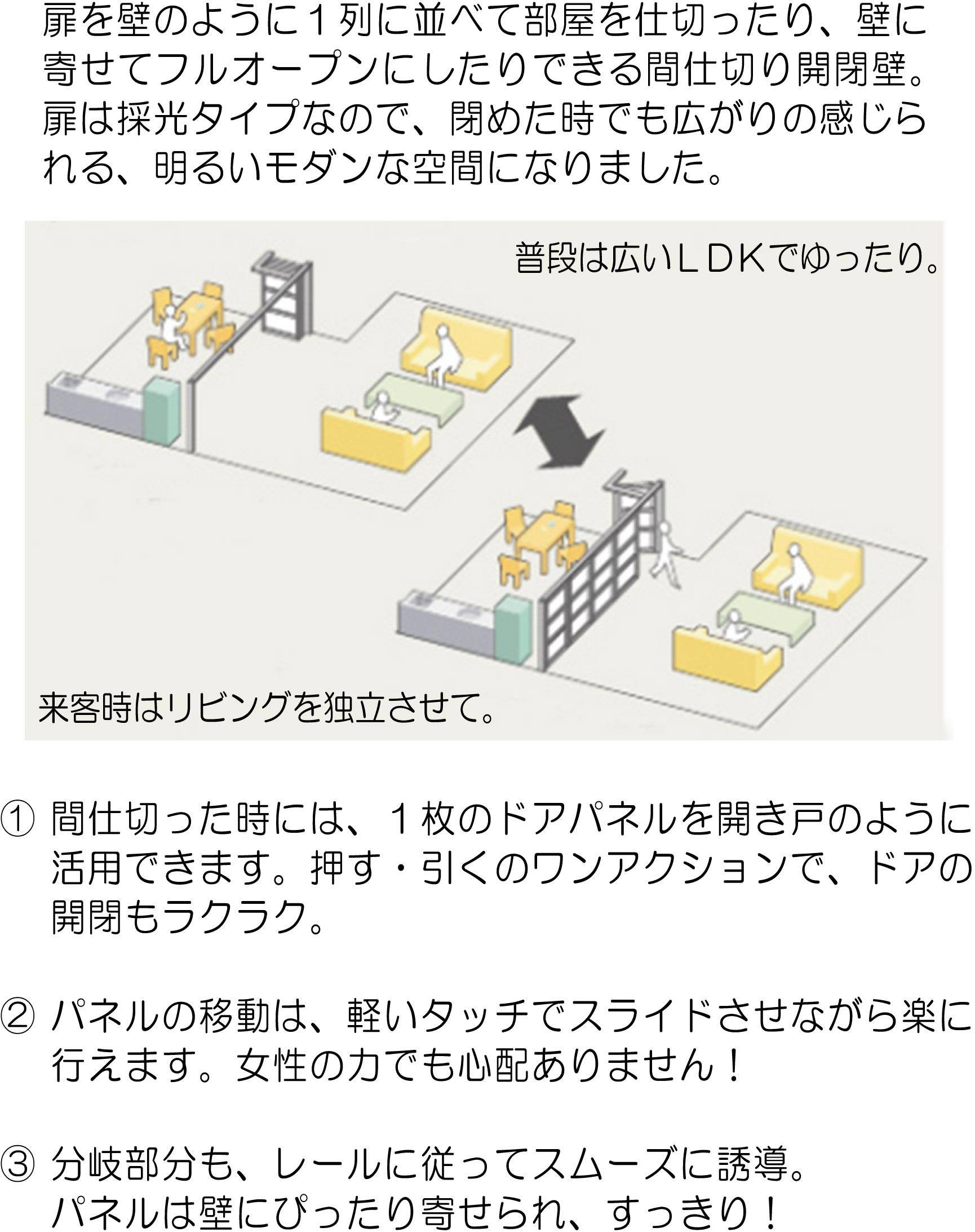 KuraSi-natu-sin79-09.jpg