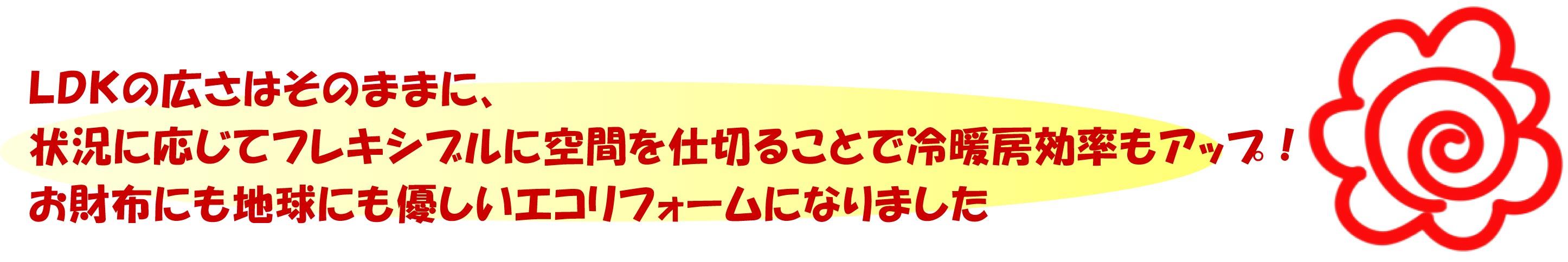 KuraSi-natu-sin79-11.jpg