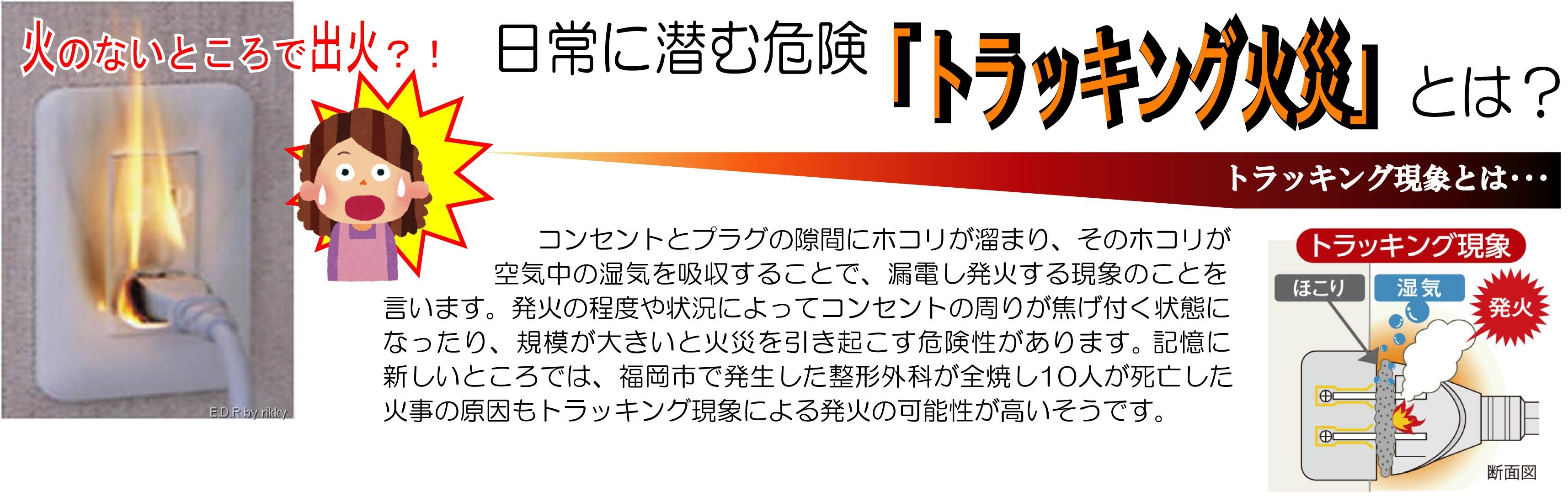 KuraSi-natu-sin79-12.jpg