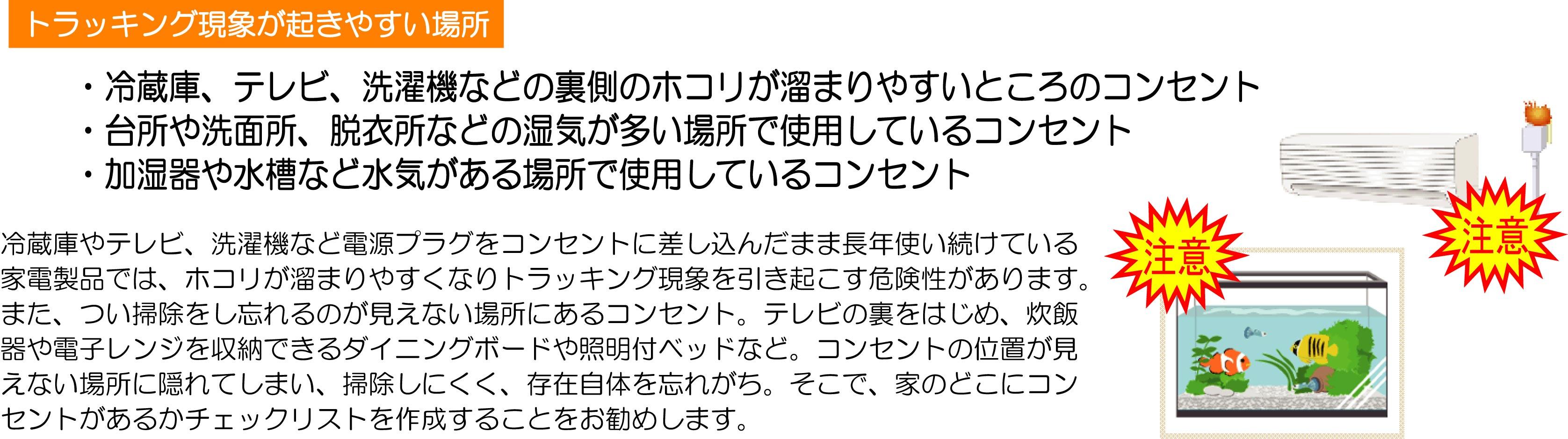KuraSi-natu-sin79-13.jpg