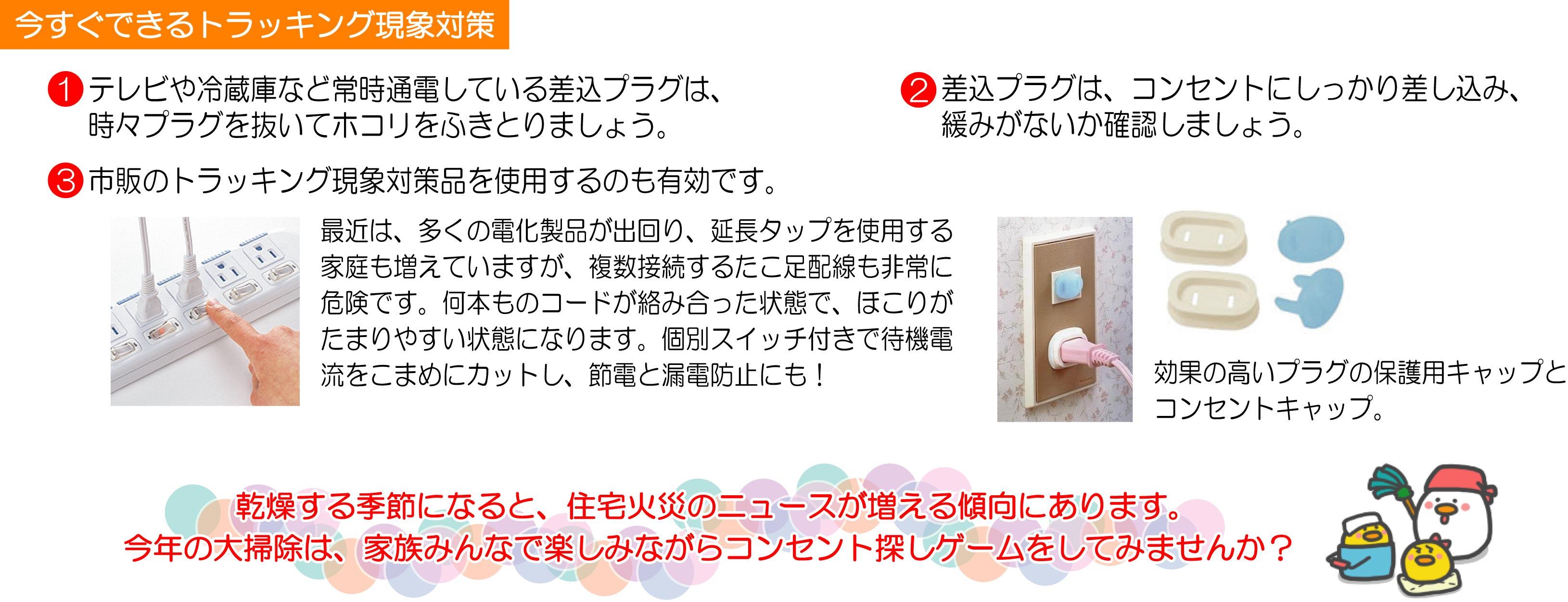 KuraSi-natu-sin79-14.jpg