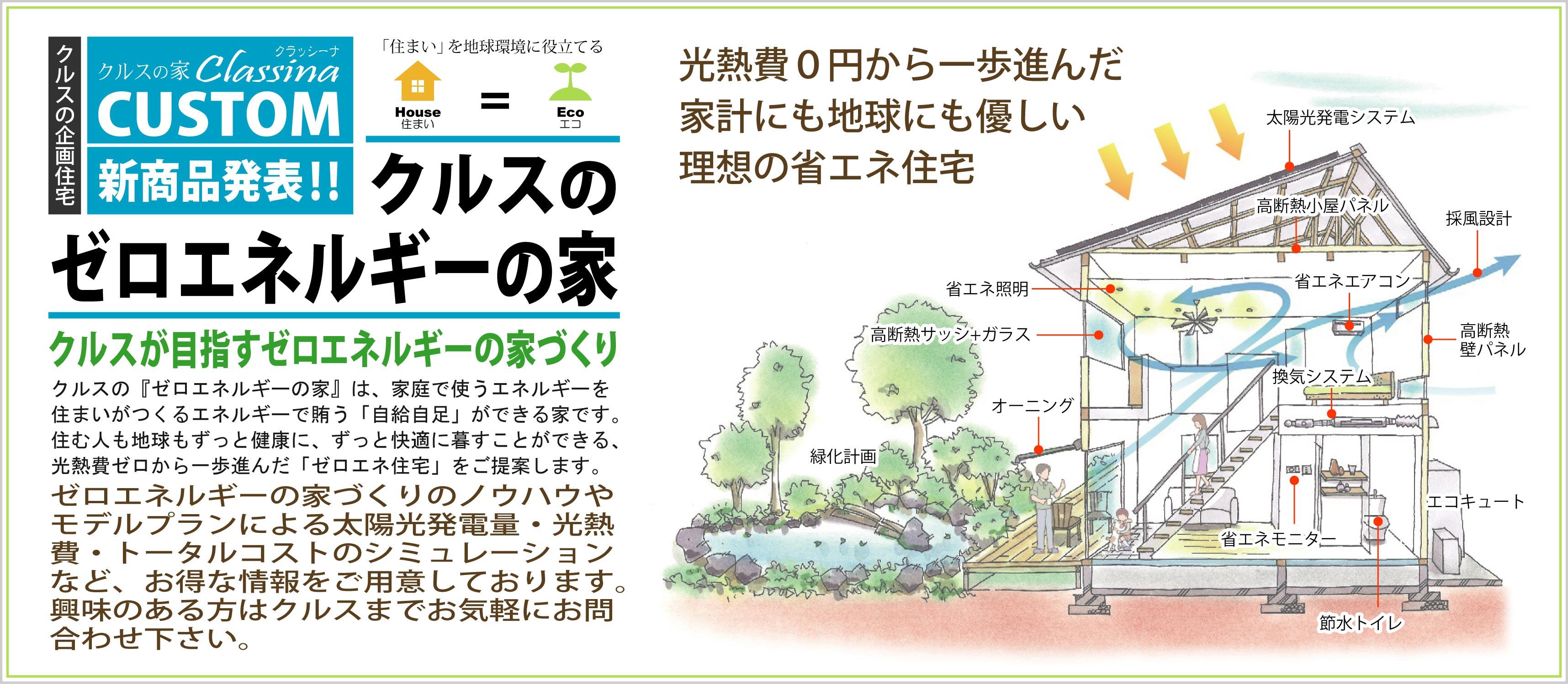 KuraSi-natu-sin79-15.jpg