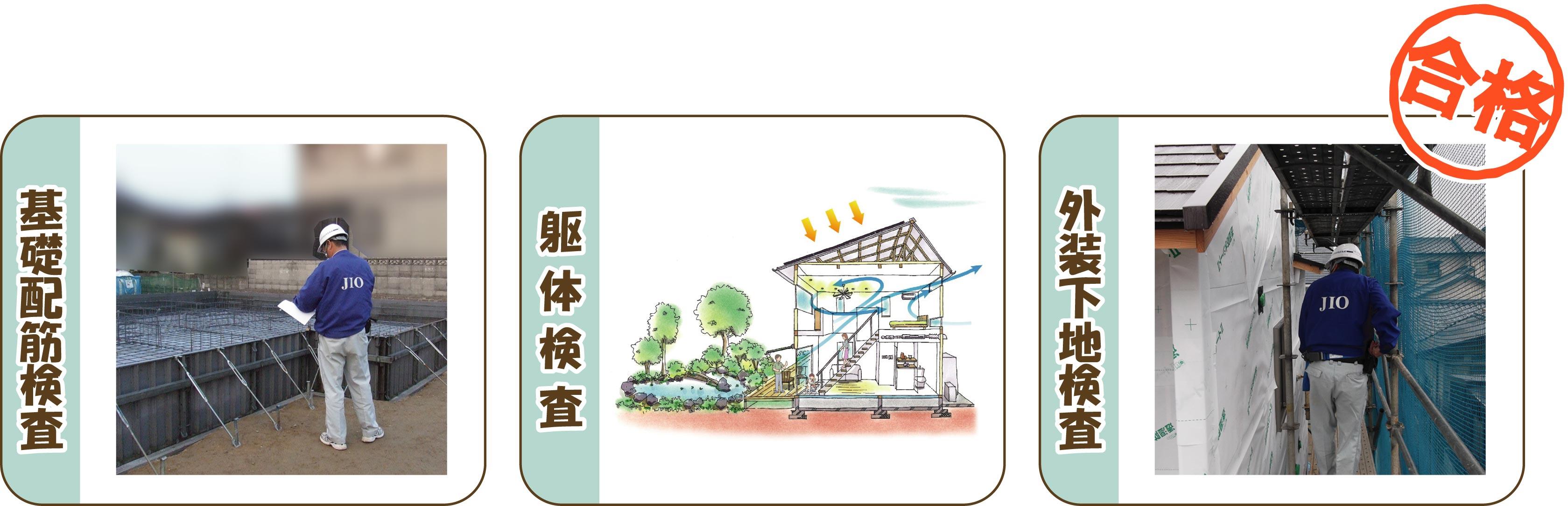 KuraSi-natu-sin80-04.jpg