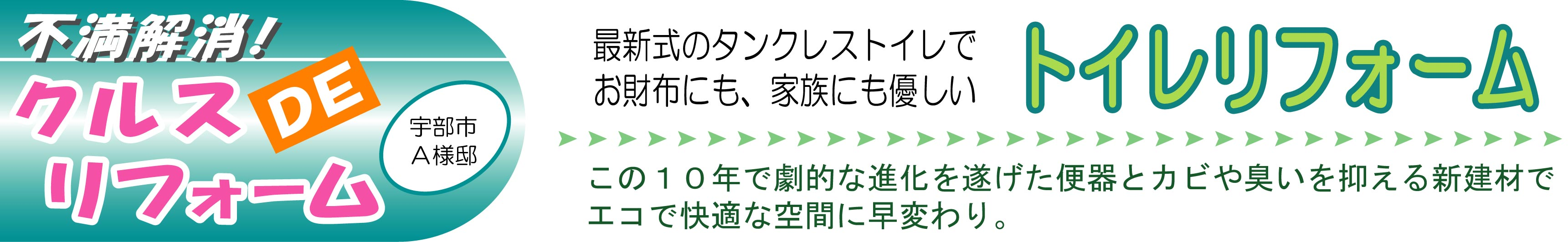 KuraSi-natu-sin80-05.jpg