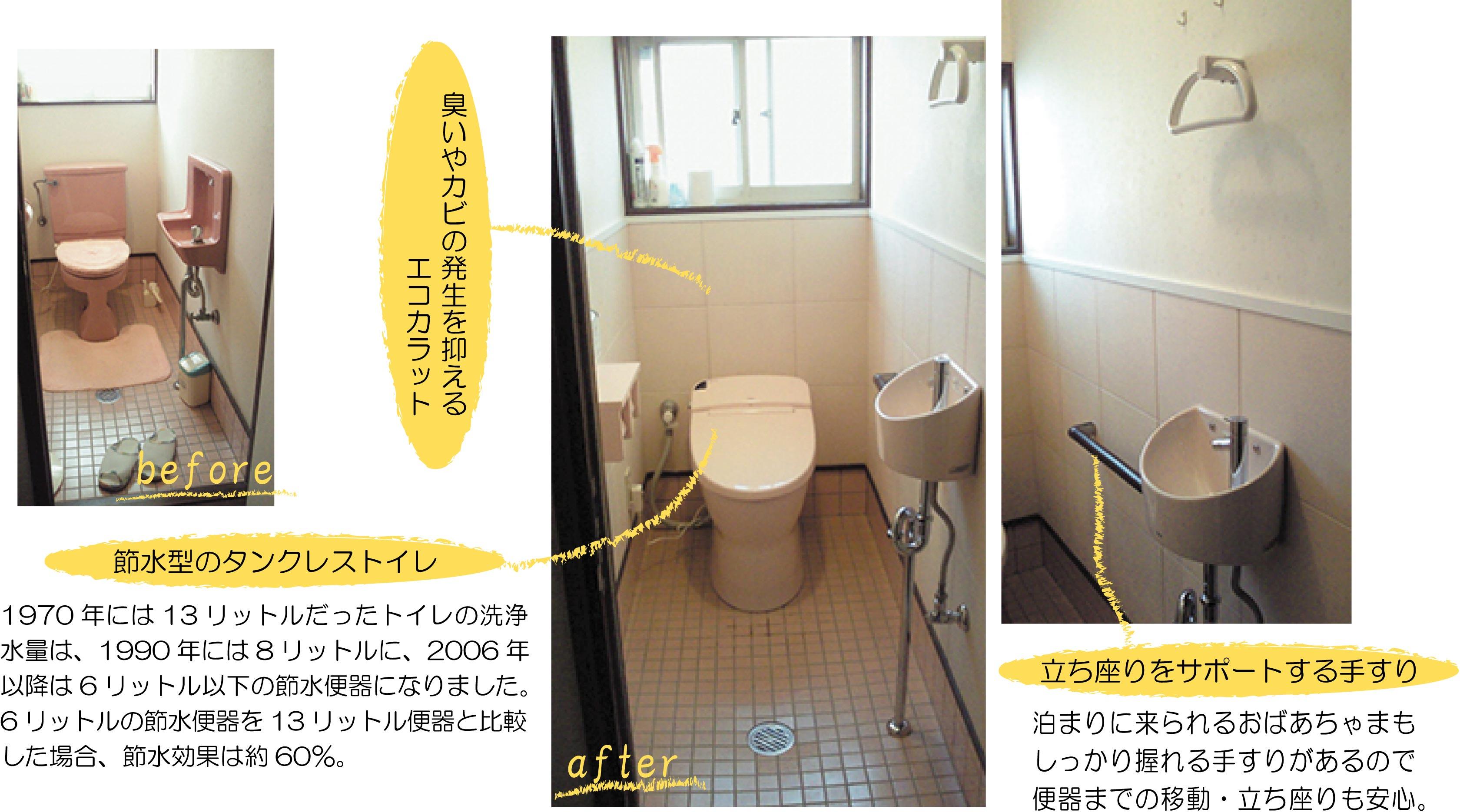 KuraSi-natu-sin80-06.jpg