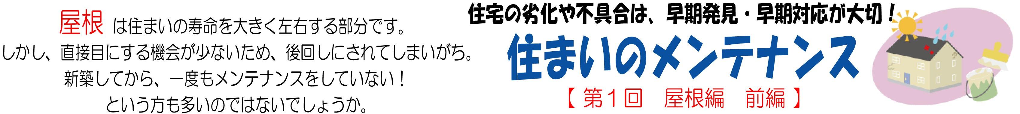 KuraSi-natu-sin80-08.jpg