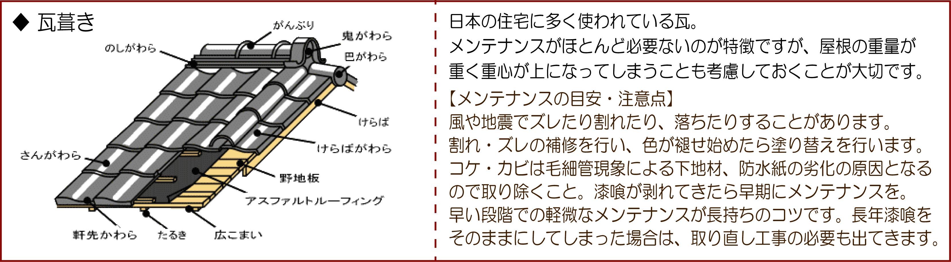 KuraSi-natu-sin80-09.jpg