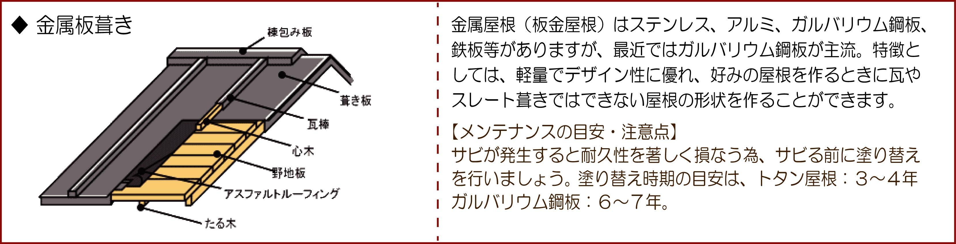 KuraSi-natu-sin80-11.jpg