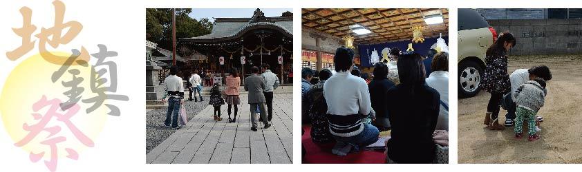 KuraSi-natu-sin81-03.jpg