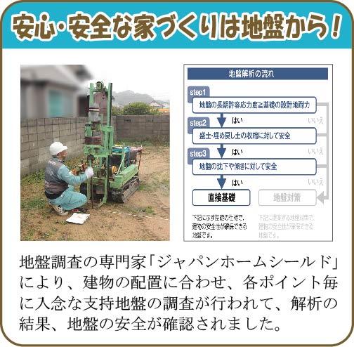 KuraSi-natu-sin81-04.jpg