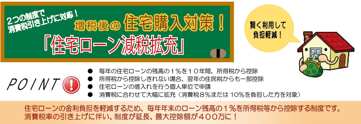 KuraSi-natu-sin81-07.jpg