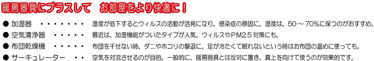 KuraSi-natu-sin81-12.jpg
