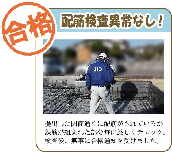 KuraSi-natu-sin82-07.jpg