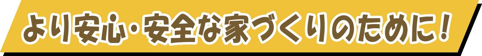 KuraSi-natu-sin83-04.jpg