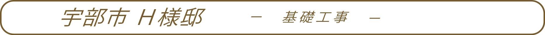 KuraSi-natu-sin83-08.jpg
