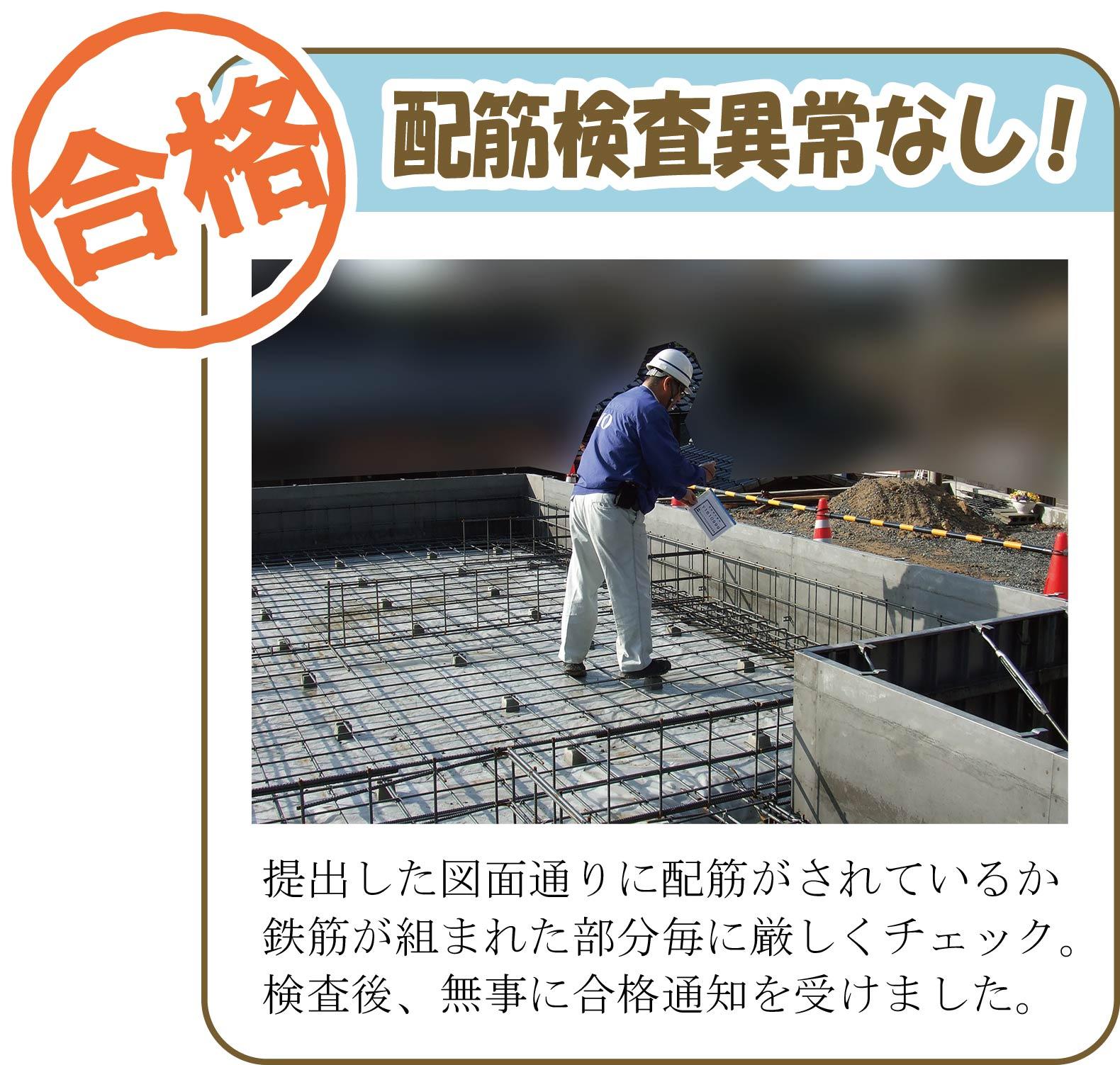 KuraSi-natu-sin83-10.jpg