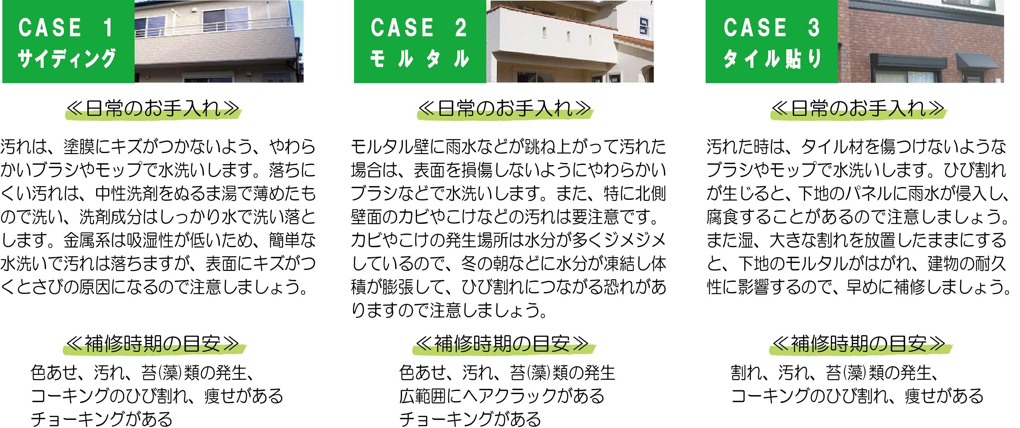 KuraSi-natu-sin83-17.jpg