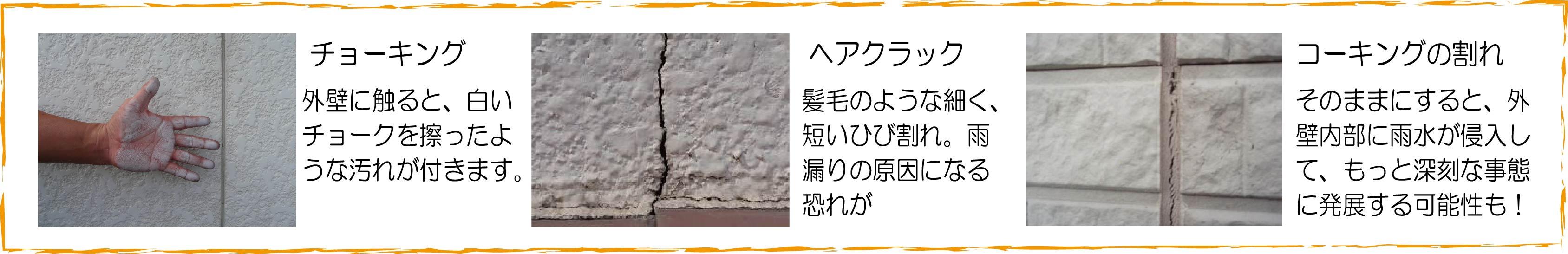 KuraSi-natu-sin83-18.jpg