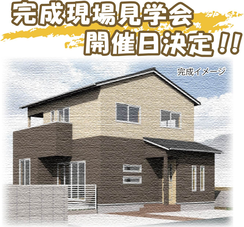 KuraSi-natu-sin84-03.jpg