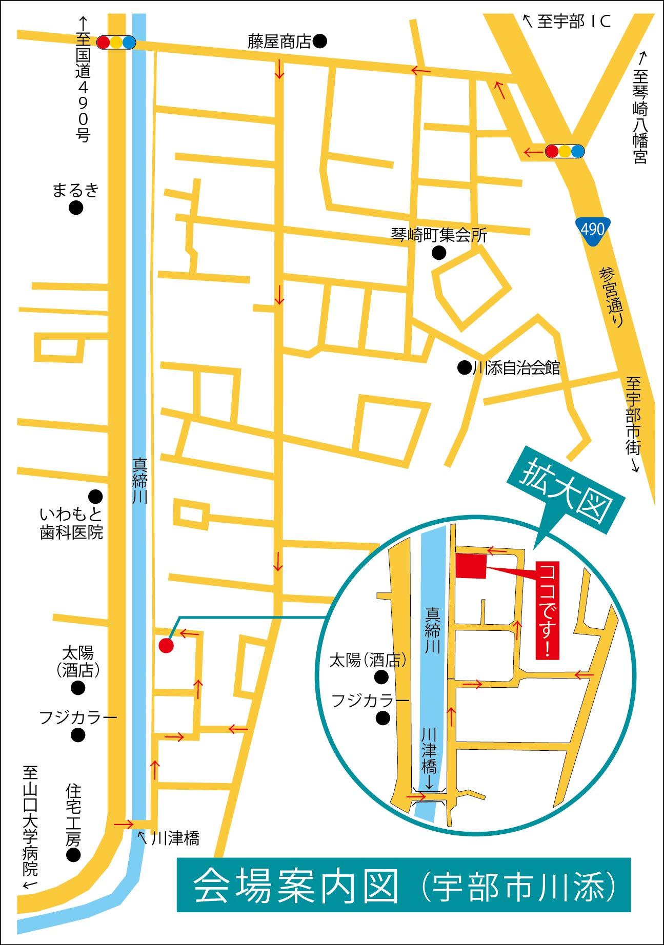 KuraSi-natu-sin84-04.jpg