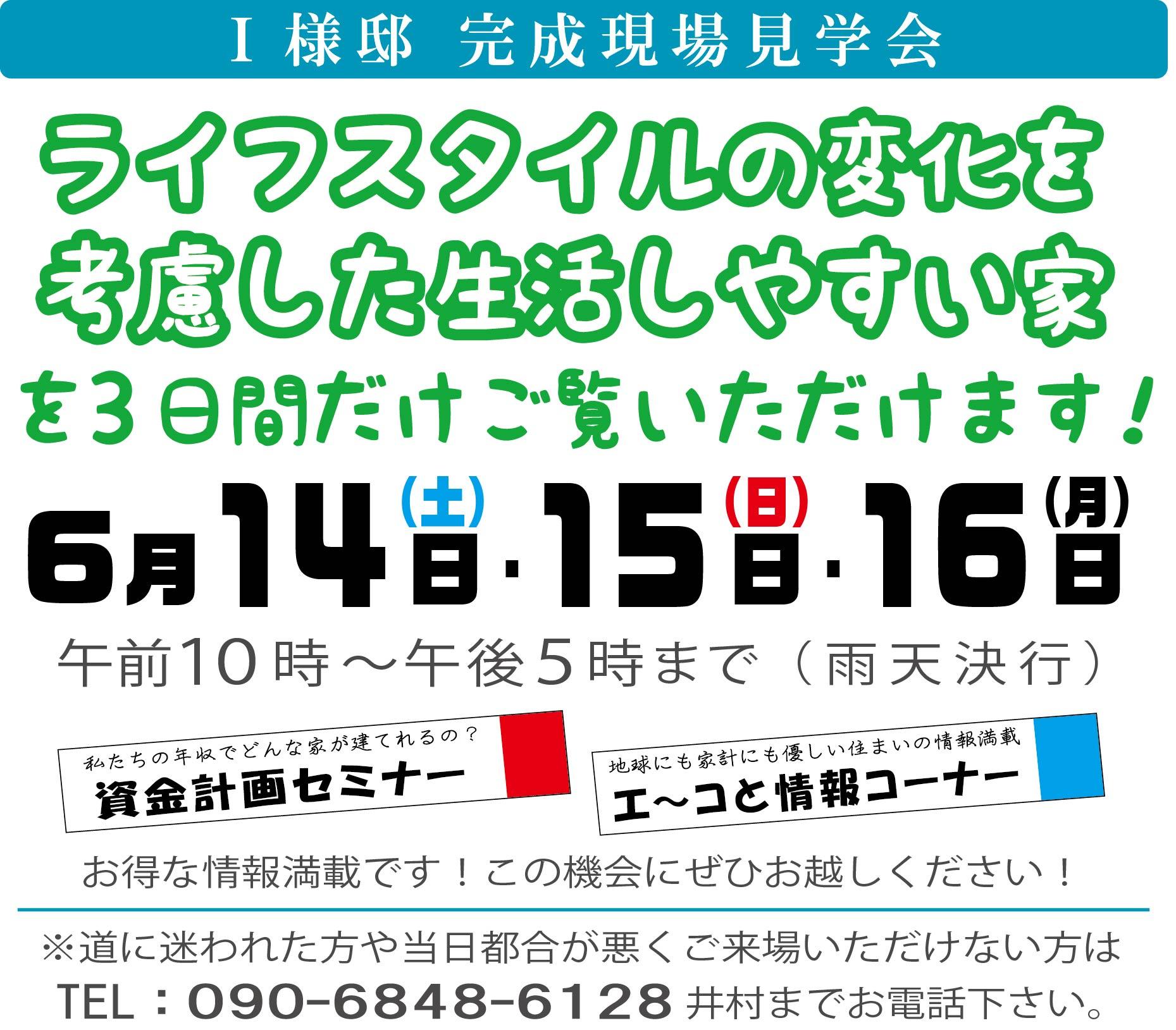 KuraSi-natu-sin84-05.jpg