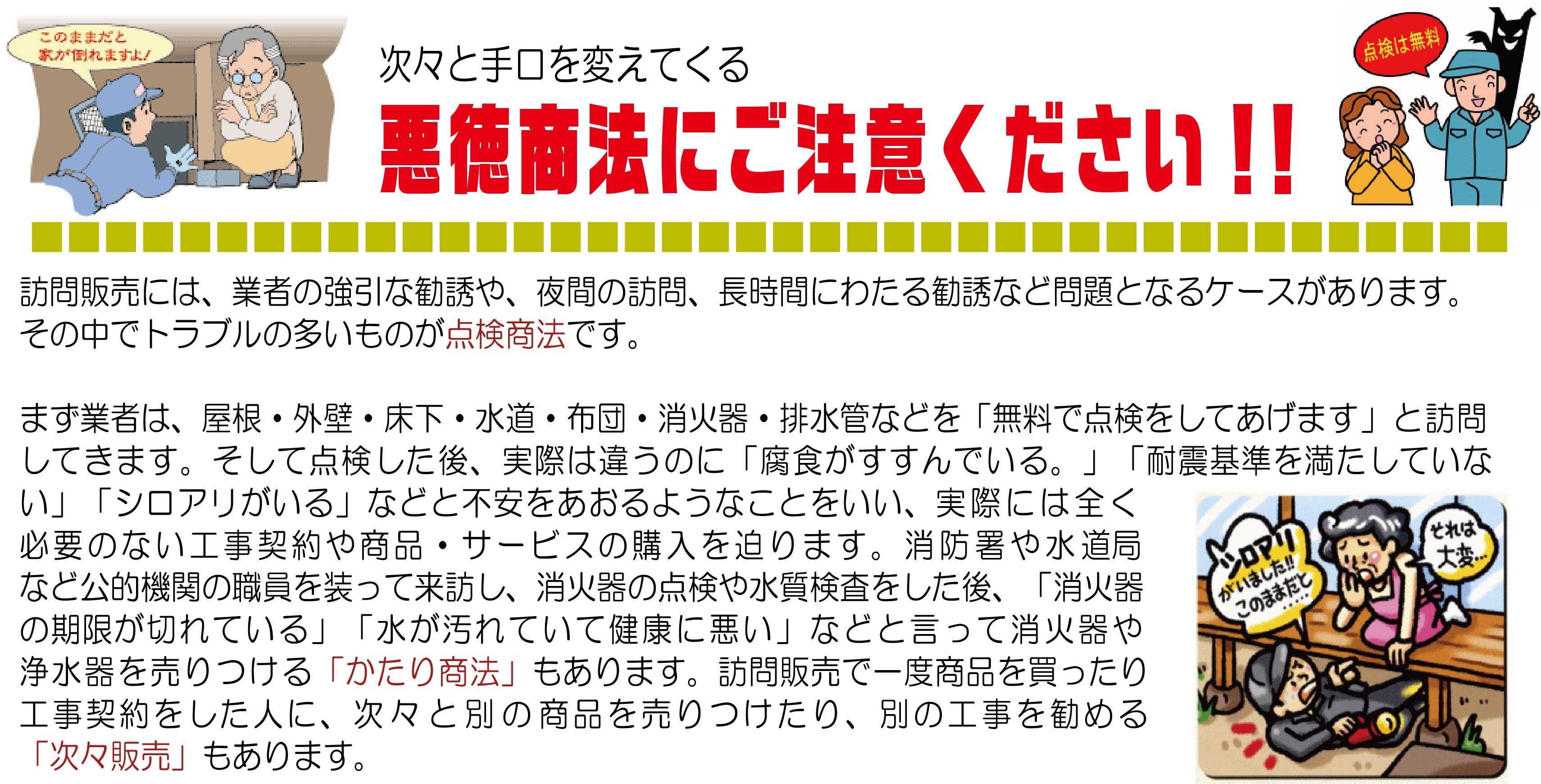 KuraSi-natu-sin84-13.jpg