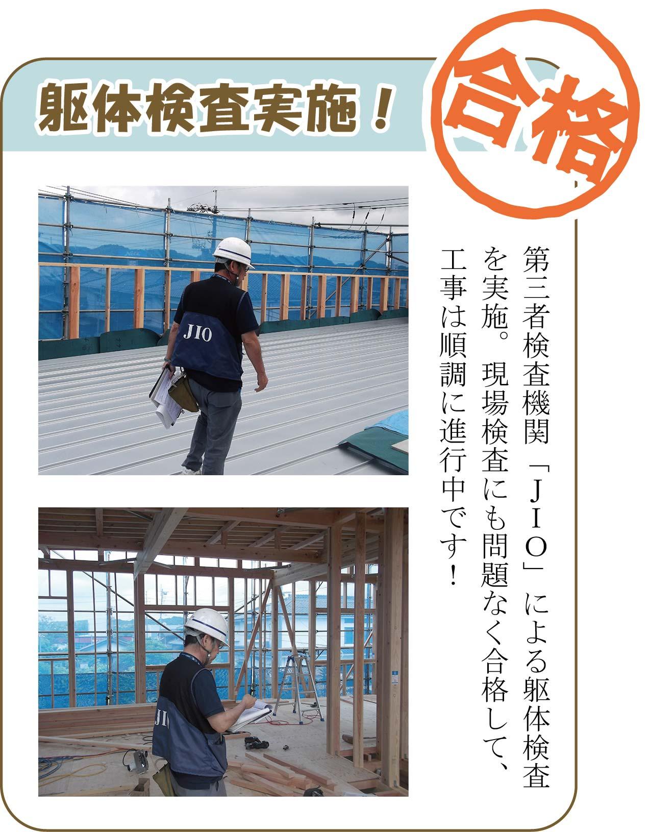 KuraSi-natu-sin85-05.jpg