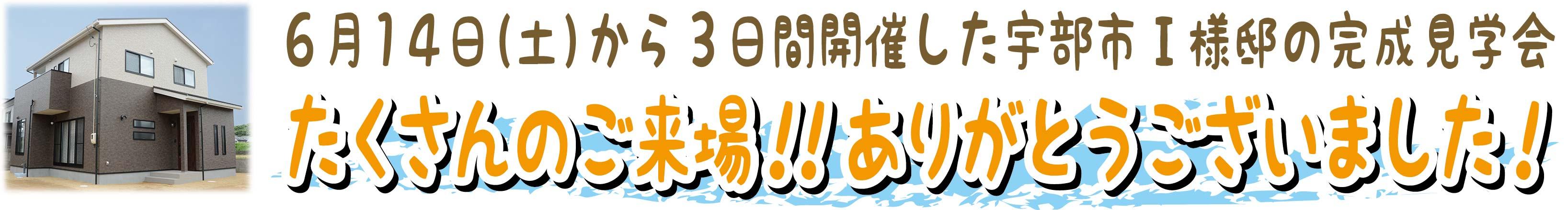 KuraSi-natu-sin85-07.jpg