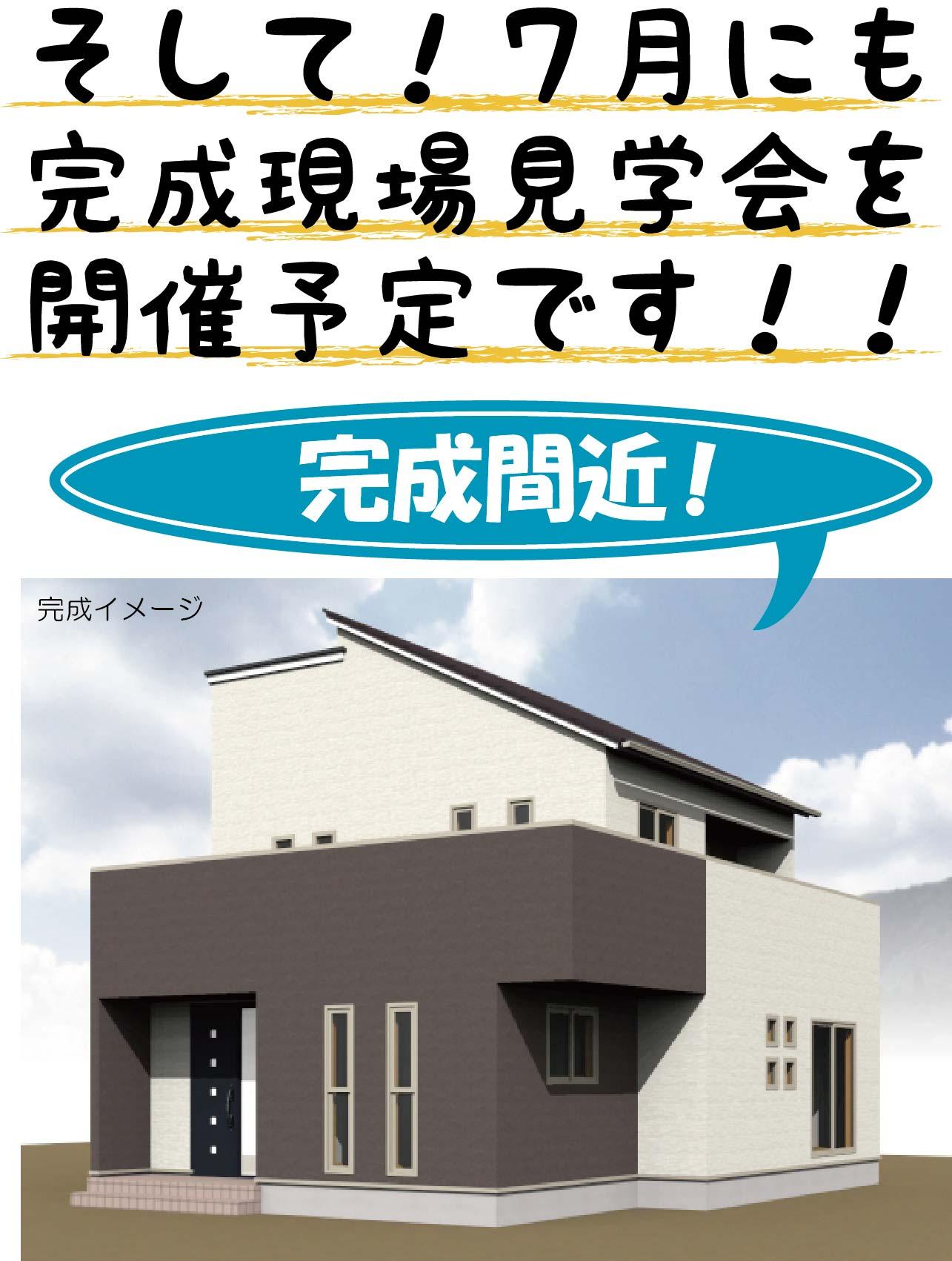 KuraSi-natu-sin85-10.jpg