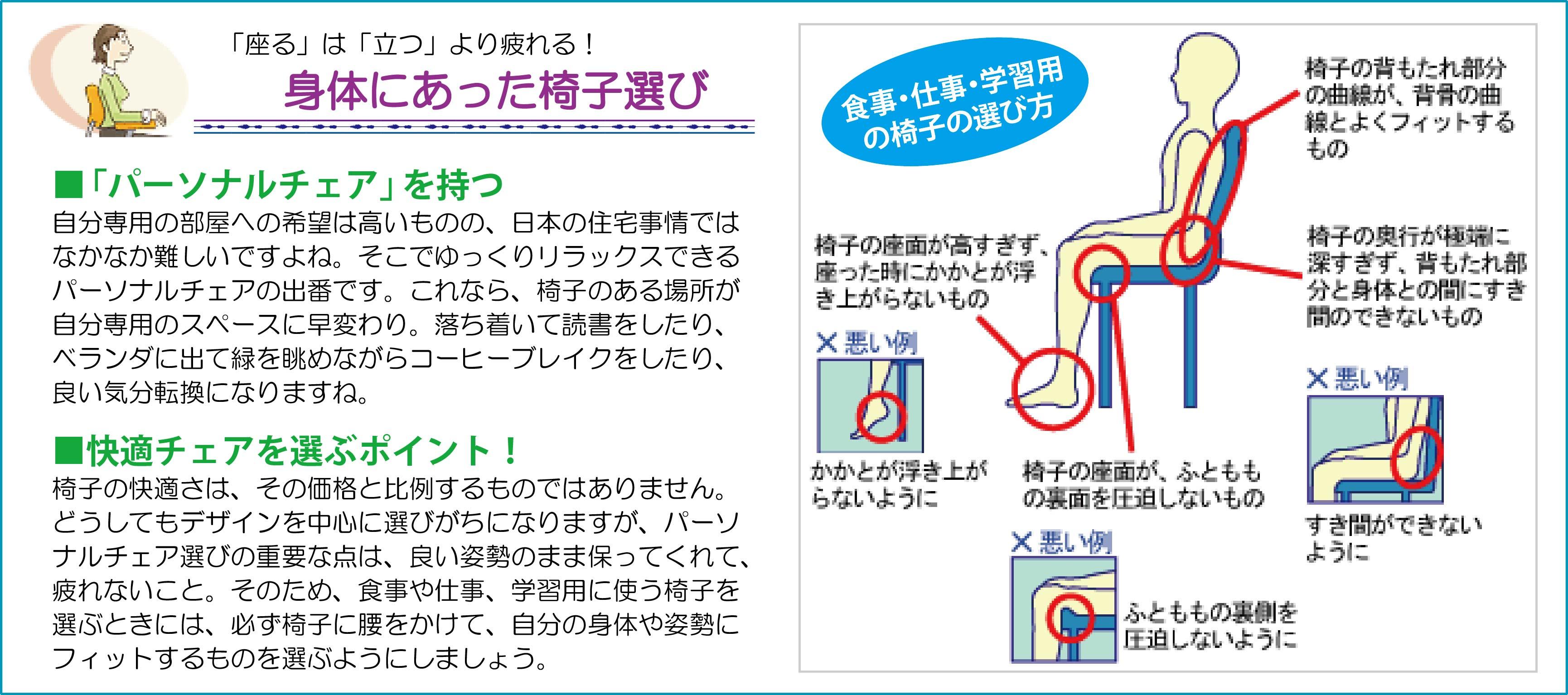 KuraSi-natu-sin85-14.jpg