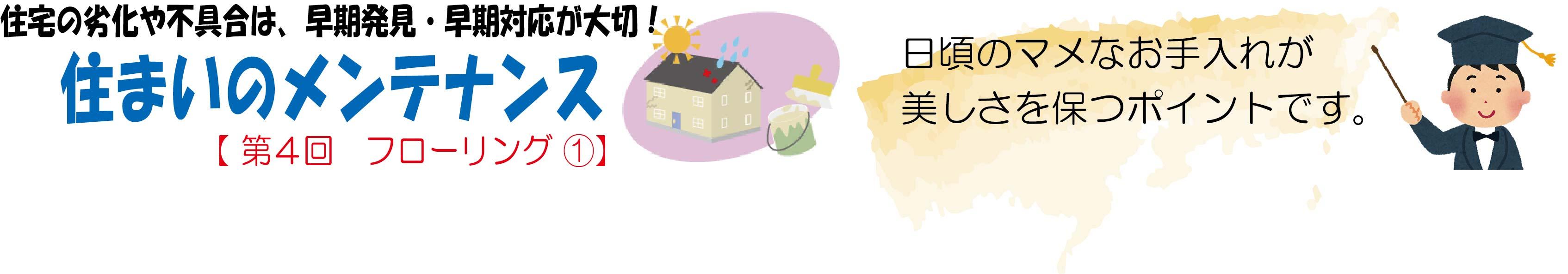 KuraSi-natu-sin85-15.jpg
