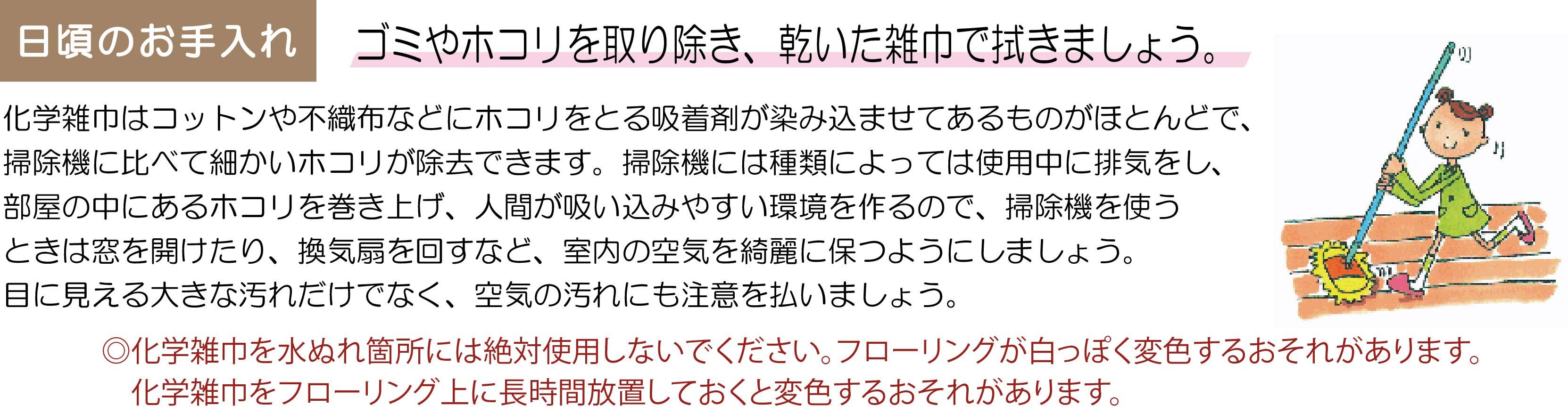 KuraSi-natu-sin85-16.jpg