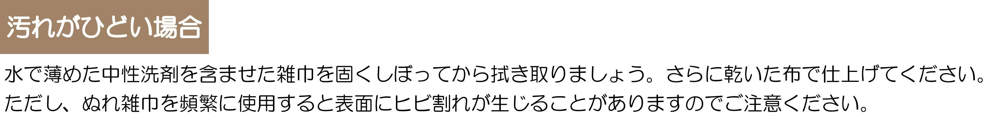 KuraSi-natu-sin85-17.jpg