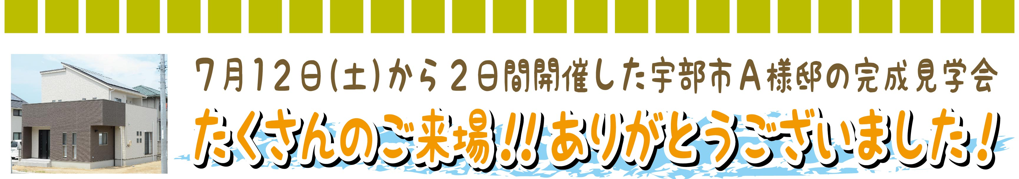 KuraSi-natu-sin86-09.jpg