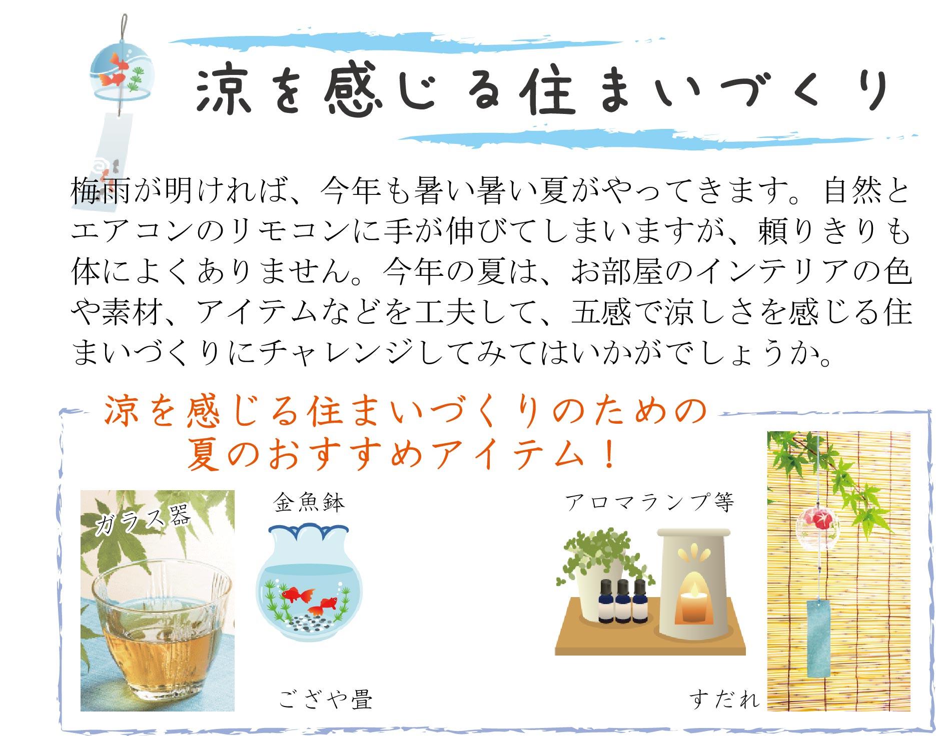 KuraSi-natu-sin86-12.jpg