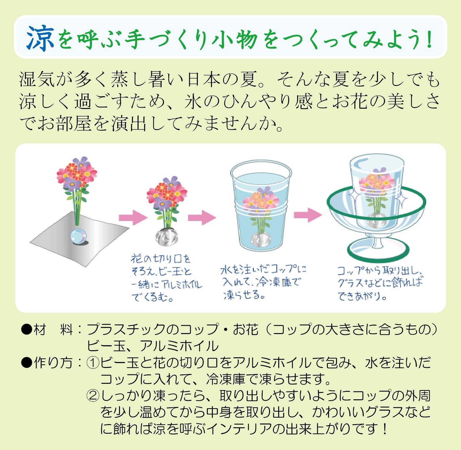 KuraSi-natu-sin86-13.jpg