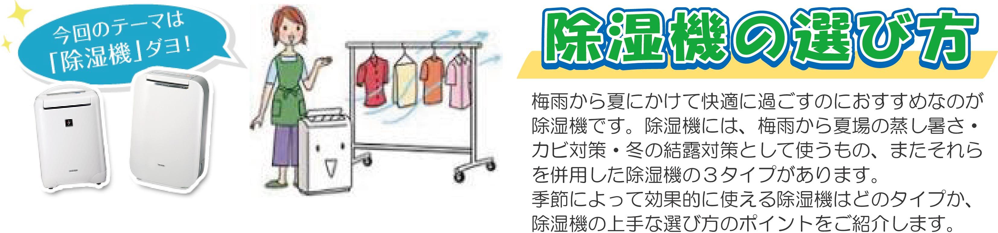 KuraSi-natu-sin86-14.jpg