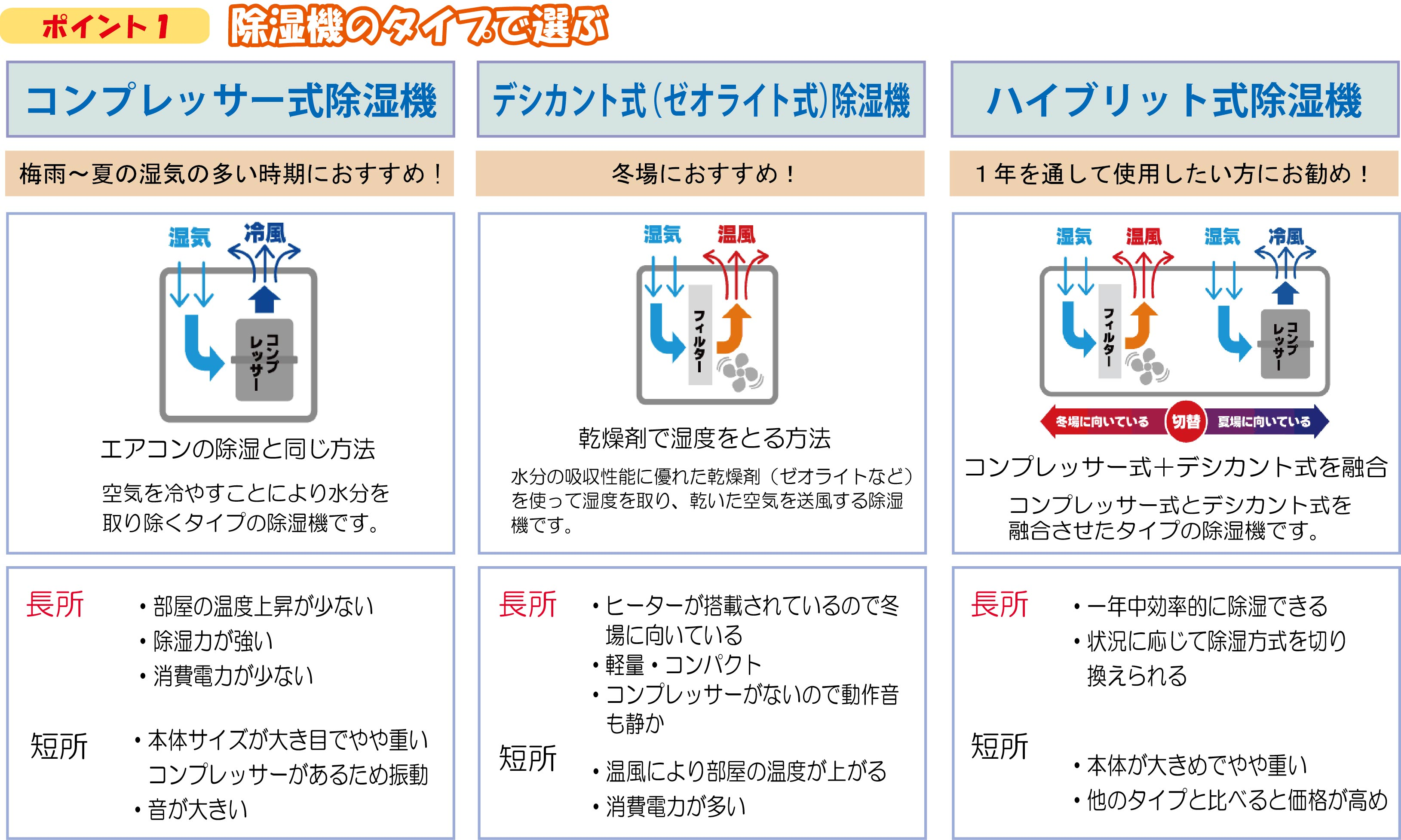 KuraSi-natu-sin86-15.jpg