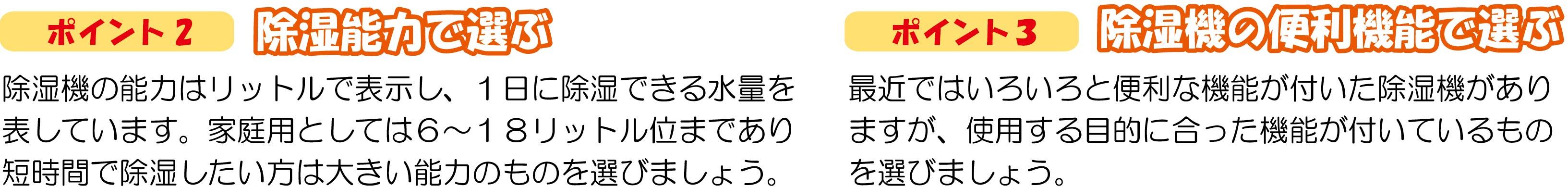 KuraSi-natu-sin86-16.jpg