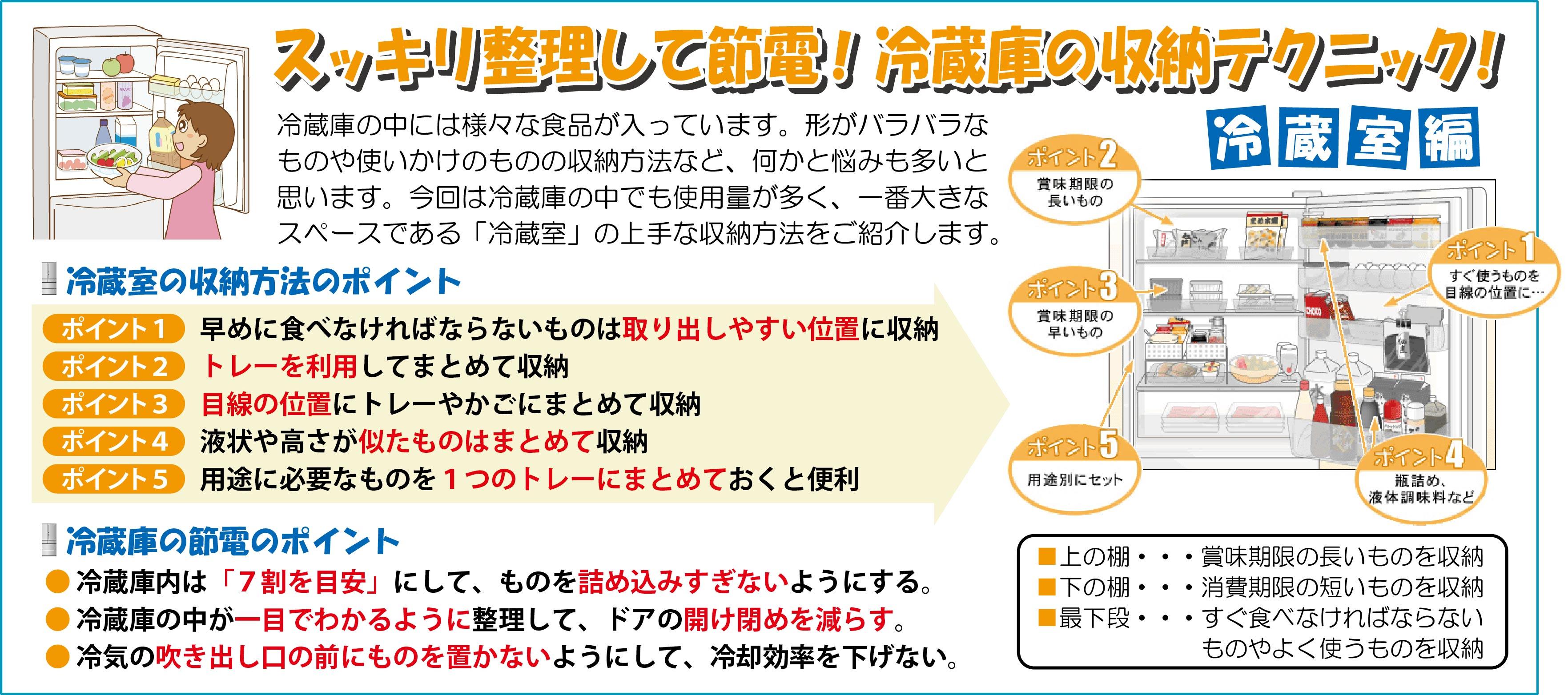 KuraSi-natu-sin87-13.jpg